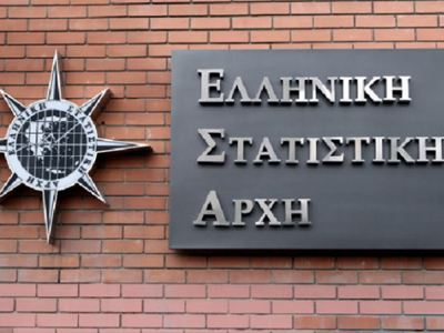 The Georgiou Saga: Supreme Court prosecutor reopens case against ex ELSTAT head