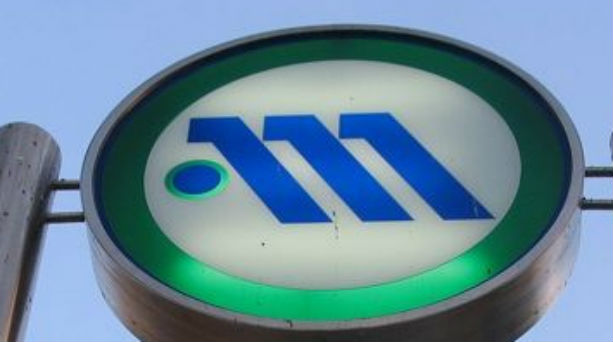 Workers at Athens Metro to launch 24h strike on Tuesday