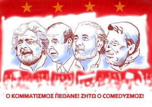 poster Greek Grillo comedians