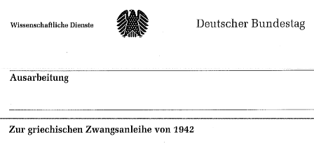 Bundestag GR Zwangsanleihe 1942 title1