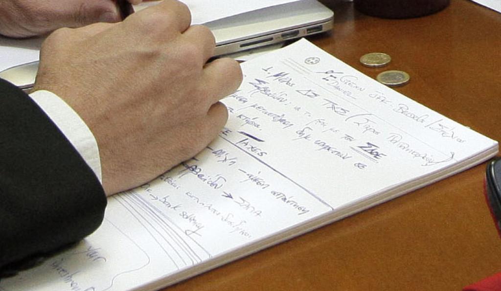 varoufakis notes