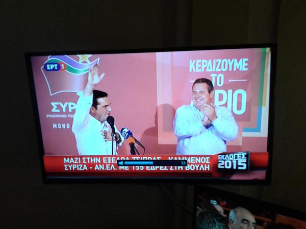 Greece a step closer to snap elections after Kammenos declaration