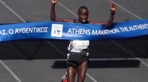 34athensmarathon
