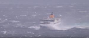 ferry-paros-nov302016