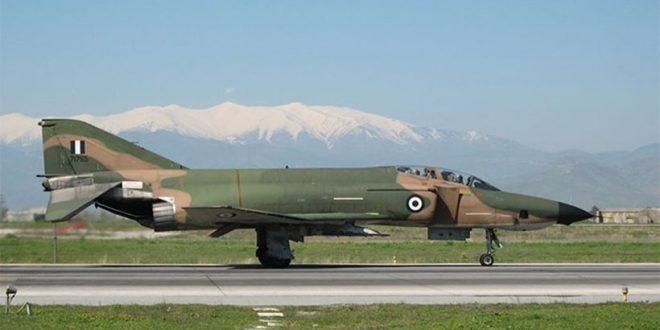 Attention! Warplane on Athens-Lamia highway Apr 5/2017