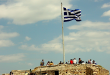 "Guest Post: ""Greece, the Debt, the Migrants and Antetokounmpo"""