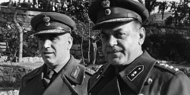 The Economic Scandals of the Greek Military Junta (21 April 1967)