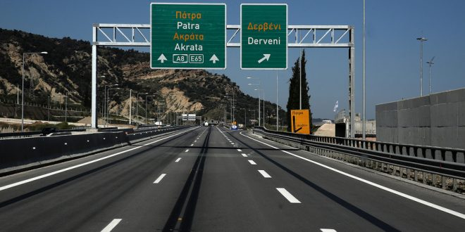 Toll-free on Greece's highways on EU Elections day, May 26