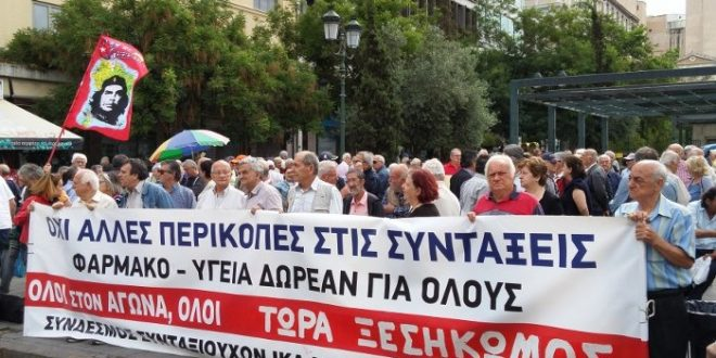 Pensioners march through Athens protesting further cuts