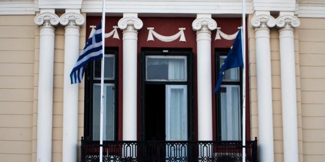 Lesvos City Hall turns off lights, flies flags half-mast for Manchester victims