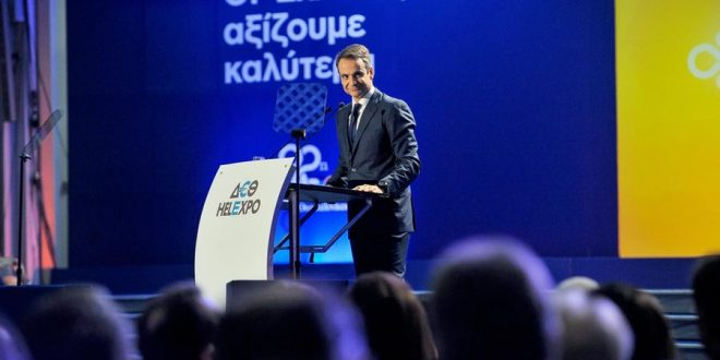 "ND leader Mitsotakis: ""Social equality is against the human nature"""