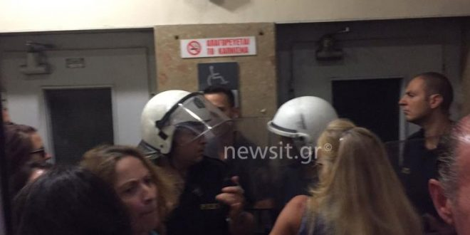 Women raid Interior Ministry in Athens demanding more public nursery schools