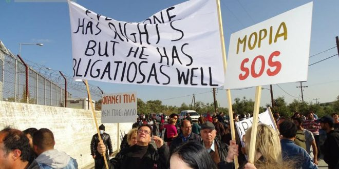 Lesvos to hold a general strike to protest overcrowded refugee camps