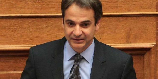 """Greece's main opposition leader Mitsotakis says he felt """"embarrassed"""" during passport control in Frankfurt airport"""
