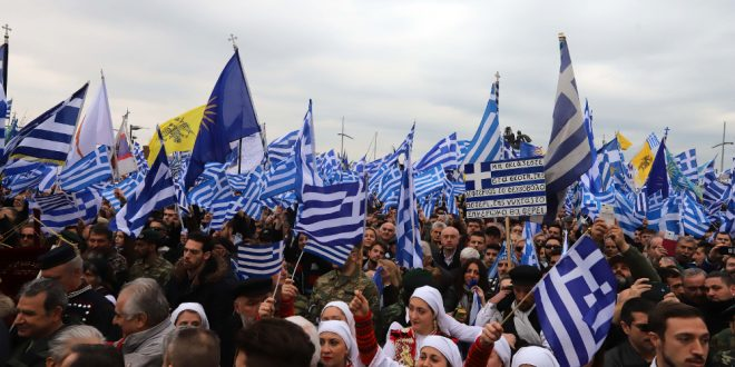 Greeks prepare another Macedonia-protest in Athens in February