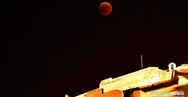 blood moon tonight greece - photo #44