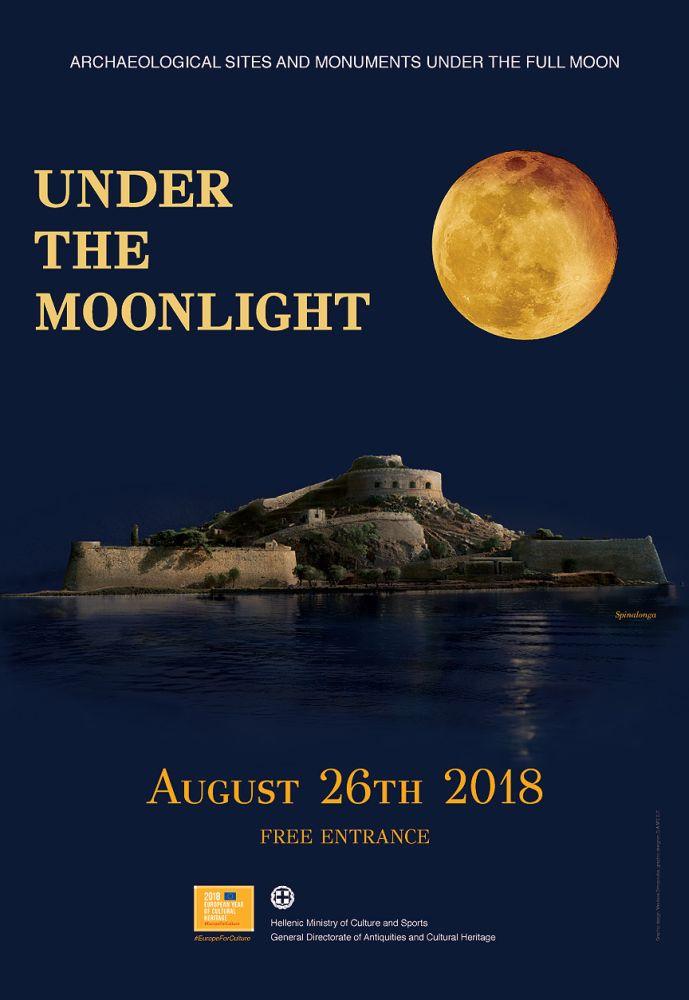 full moon august - photo #50
