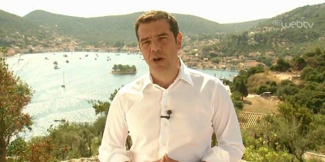 Corfu Wildfire Partially Under Control Village Evacuated