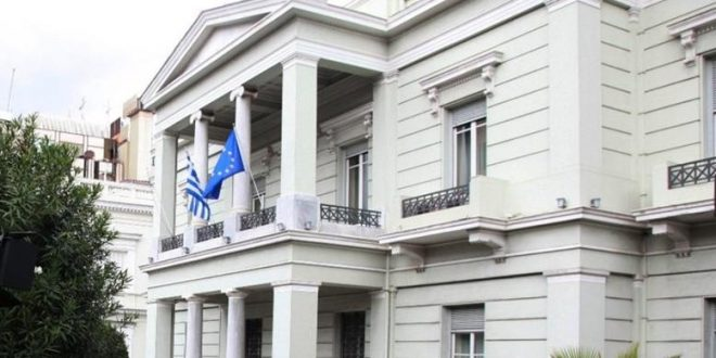 "Prosecutor investigates leakage of Foreign Ministry ""secret funds"" distribution"
