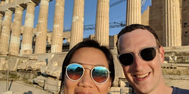 Chasing Mark Zuckerberg on the Acropolis of Athens (Update)